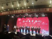 """Zhengzhou Yuanli Biological Technology Co., Ltd. won the """"Youth Civilization"""" in Zhengzhou High-tech Zone"""