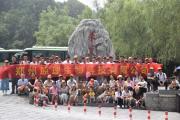 The journey is full of lush greenery--Recording Zhengzhou Yuanli Biotechnology Co., Ltd.