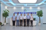 Professor Jin Guoxin of Fudan University and Professor Chen Xuenian of Zhengzhou University were invited to Zhengzhou Yuanli Biological technology Co., Ltd. for inspection and guidance.