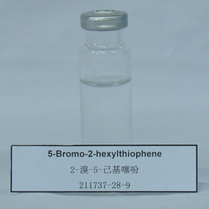 5-Bromo-2-hexylthiophene