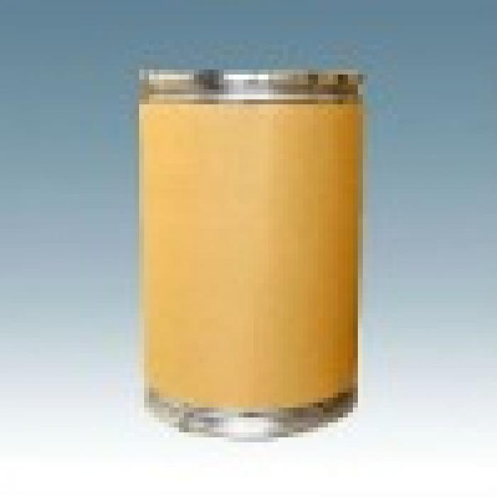 Methoxyammonium chloride